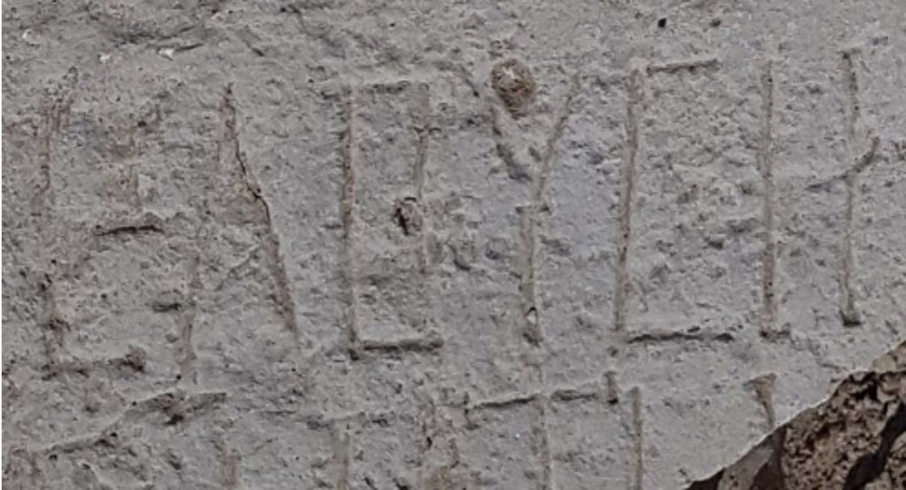 Haluza inscription