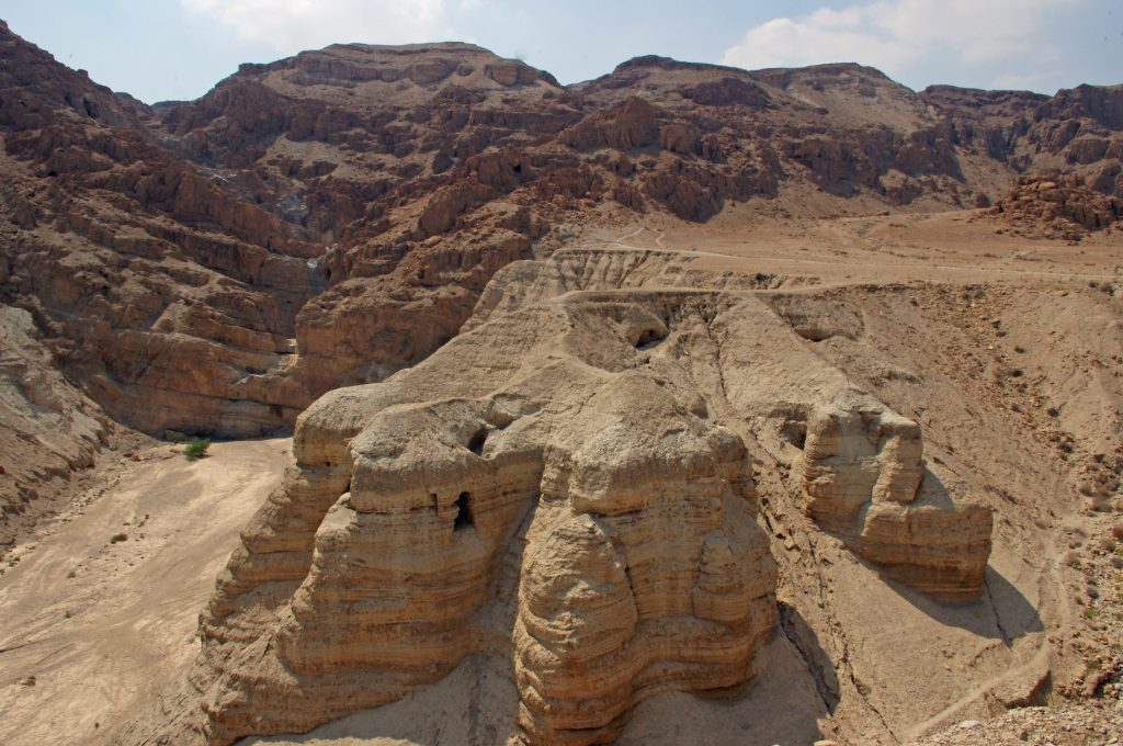 View of Qumran cave 4