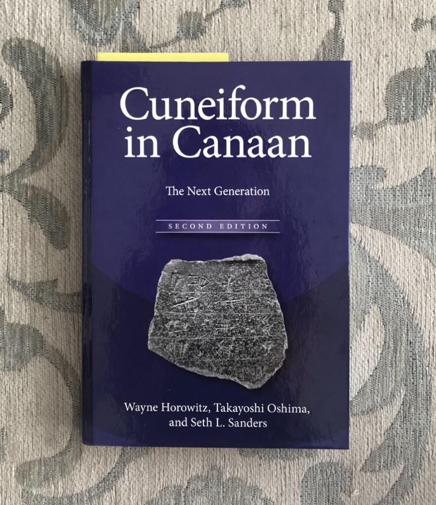 Cover of 'Cuneiform in Canaan' book (Eisenbrauns 2018)